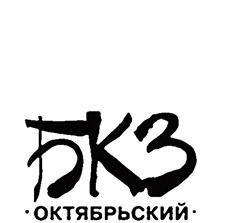 клиент видеопродакшена БКЗ